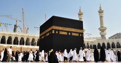 Ramadhan  Almanhaj
