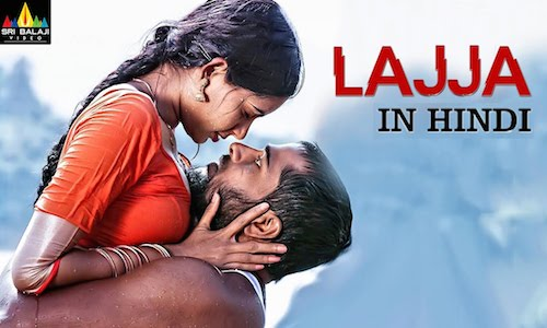 Lajja 2016 Hindi Dubbed Movie Download