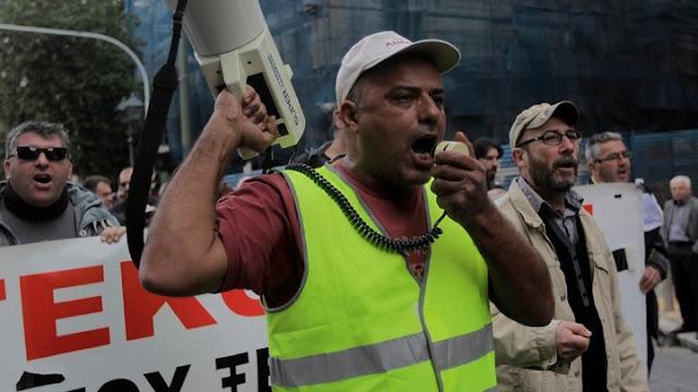 Εικοσιτετράωρη πανελλαδική απεργία της ΑΔΕΔΥ σήμερα