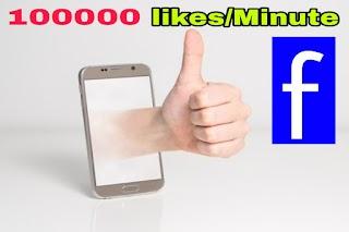 Facebook par Likes kaise Badhaye