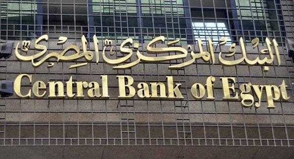 مصر تتخلص من هيمنة الدولار على الجنيه بتوقيع اتفاقية تبادل مع الصين