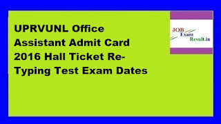 UPRVUNL Office Assistant Admit Card 2016 Hall Ticket Re-Typing Test Exam Dates