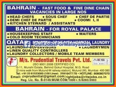Bahrain Fast food & fine dine chain Qatar Jobs - Gulf Jobs for