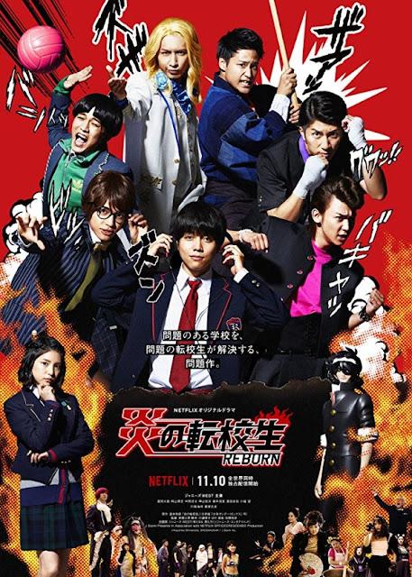 Sinopsis Blazing Transfer Student: Reborn (2017) - Serial TV Jepang