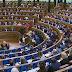 No debate de totalidade do Proxecto de Lei de Contratos do Sector Público