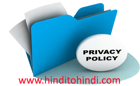 Create 'Privacy Policy' for Blogger in hindi