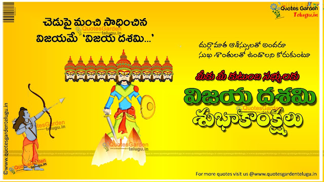 Best Dussehra Quotes Wallpapers greetings wishes messages sms