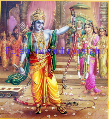 Sree Sitaa ashtottaram in English,rama images