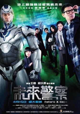 Cảnh Sát Tương Lai - Future X-cops 2010