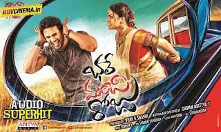 Bhale Manchi Roju (2015) Telugu Full Movie Download 300mb DVDSCR MP4
