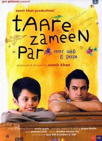 Like Stars on Earth : Taare Zameen Par (2007) ดวงดาวเล็กๆ บนผืนโลก
