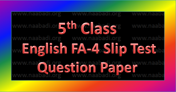 FA-4 5th Class English Slip Test Question Paper
