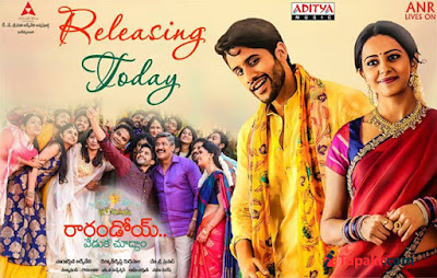 Tollywood-Movie-Review--Ra-Randoi-Veduka-Chuddam-Andhra-Talkies