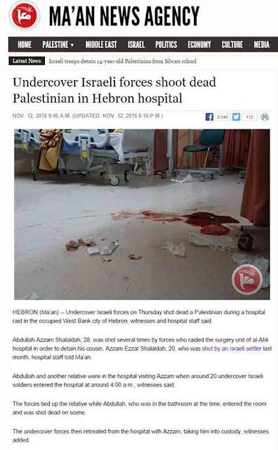 Ακόμη και εγκυμονούσες γίνονται οι Ισραηλινοί για να εξολοθρεύσουν Παλαιστίνιους!