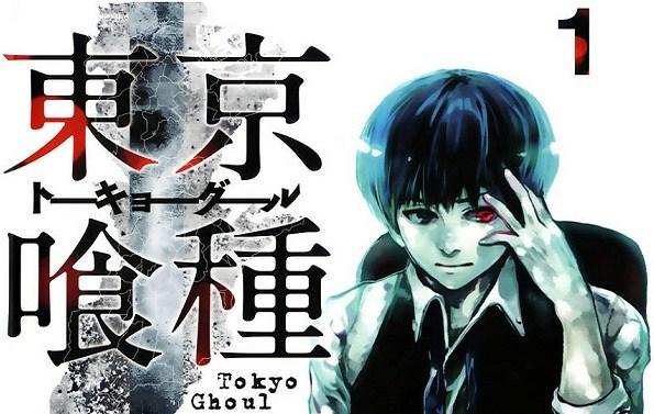 Baca Komik Tokyo Ghoul Re