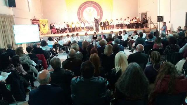 Το αναλόγιο «Κωνσταντίνου Πόλις» παρουσίασε η Ένωση Ποντίων Ωραιοκάστρου