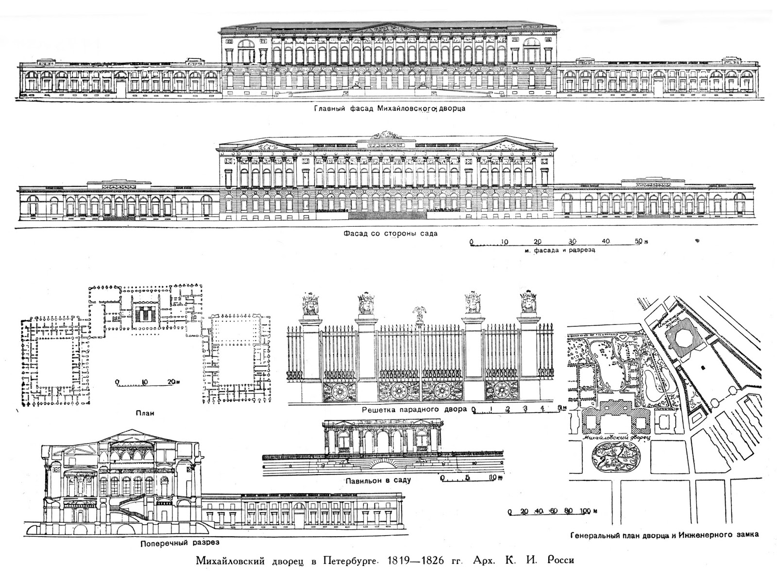 Architectural Drawings Of Mikhailovsky likewise Adm in addition Palace House Plans as well Palace Floor Plan besides Palace Floor Plan. on catherine palace floor plan