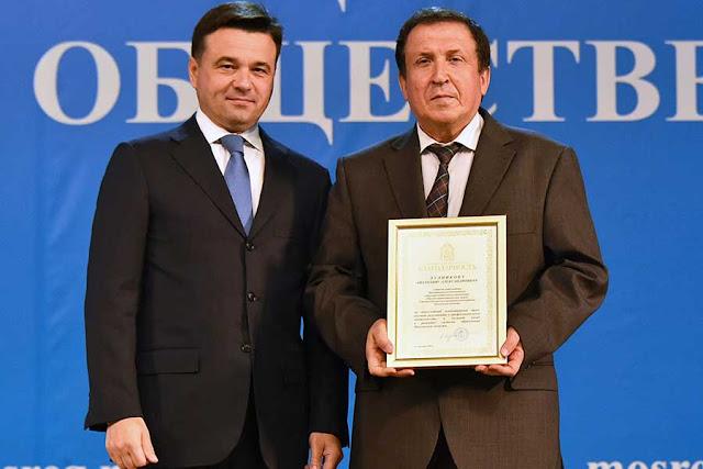 Учитель Сергиево-Посадского физматлицея получил благодарность губернатора
