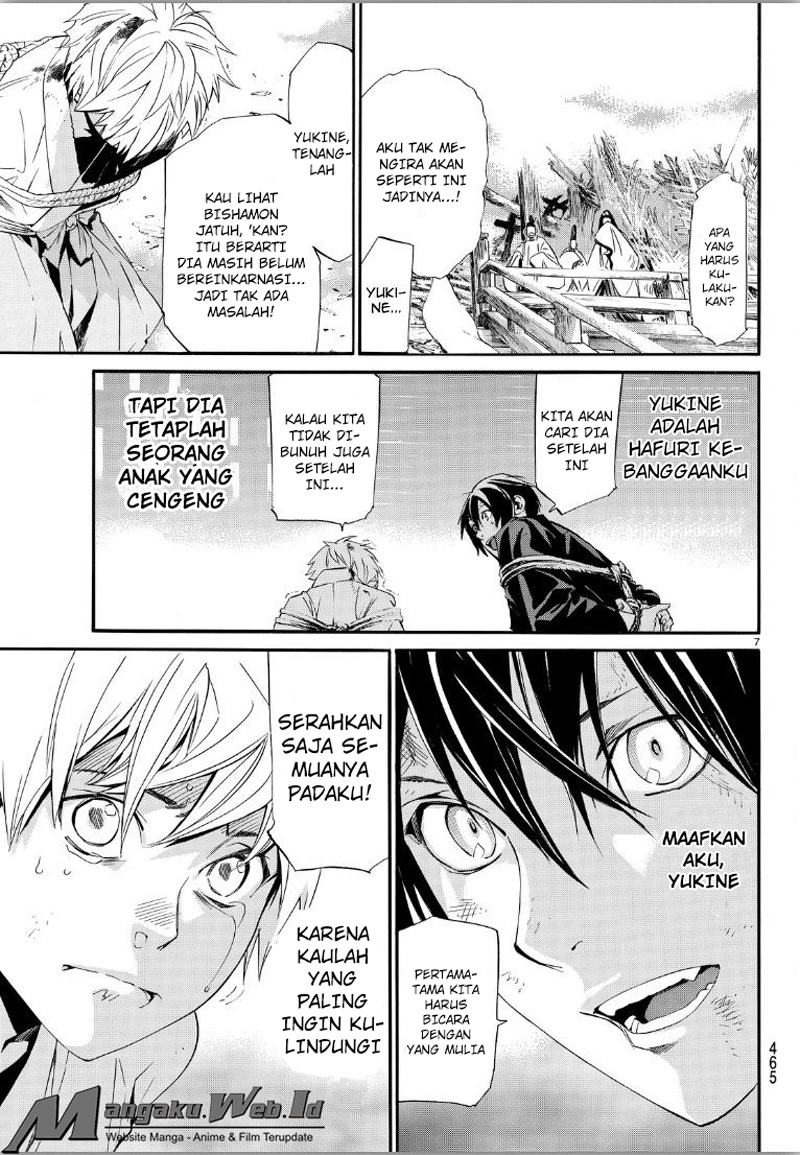 Noragami Chapter 70-8