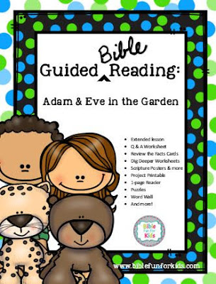 https://www.biblefunforkids.com/2019/07/adam-and-eve-in-garden.html
