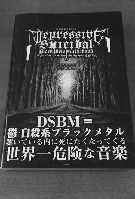DEPRESSIVE SUICIDAL BLACK METAL GUIDEBOOK JAPAN DSBM GUIDEBOOK