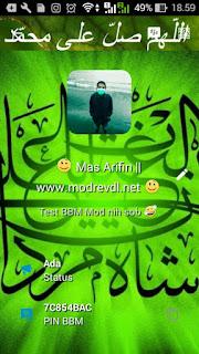 BBM MOD Lafads Muhammad S.A.W v3.2.0.6 APK (BBM Special Maulid Nabi) Full DP Transparan