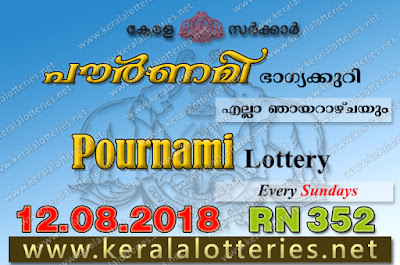 "keralalotteries.net, ""kerala lottery result 12 8 2018 pournami RN 352"" 12th August 2018 Result, kerala lottery, kl result, yesterday lottery results, lotteries results, keralalotteries, kerala lottery, keralalotteryresult, kerala lottery result, kerala lottery result live, kerala lottery today, kerala lottery result today, kerala lottery results today, today kerala lottery result, 12 8 2018, 12.8.2018, kerala lottery result 12-08-2018, pournami lottery results, kerala lottery result today pournami, pournami lottery result, kerala lottery result pournami today, kerala lottery pournami today result, pournami kerala lottery result, pournami lottery RN 352 results 12-8-2018, pournami lottery RN 352, live pournami lottery RN-352, pournami lottery, 12/08/2018 kerala lottery today result pournami, pournami lottery RN-352 12/8/2018, today pournami lottery result, pournami lottery today result, pournami lottery results today, today kerala lottery result pournami, kerala lottery results today pournami, pournami lottery today, today lottery result pournami, pournami lottery result today, kerala lottery result live, kerala lottery bumper result, kerala lottery result yesterday, kerala lottery result today, kerala online lottery results, kerala lottery draw, kerala lottery results, kerala state lottery today, kerala lottare, kerala lottery result, lottery today, kerala lottery today draw result"