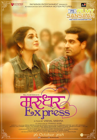 Marudhar Express (2019) Movie Poster