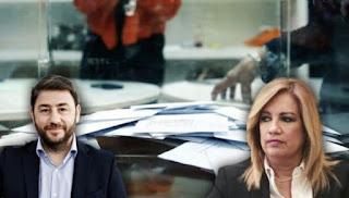Αναβολή των εκλογών της Κυριακής για το νέο φορέα της Κεντροαριστεράς - Ψάχνουν ημερομηνίες