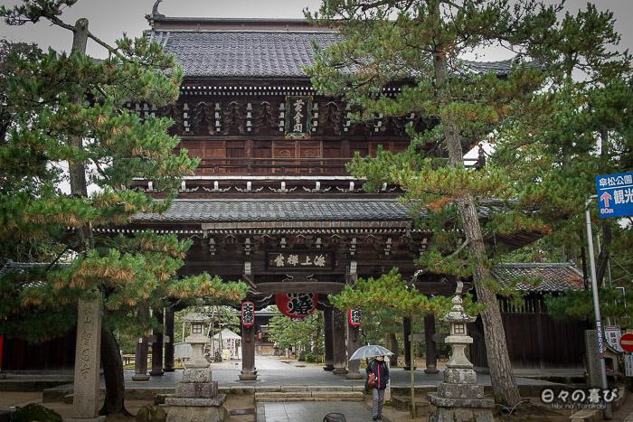 Temple Chion-ji, porte sud, Amanohashidate, Kyoto