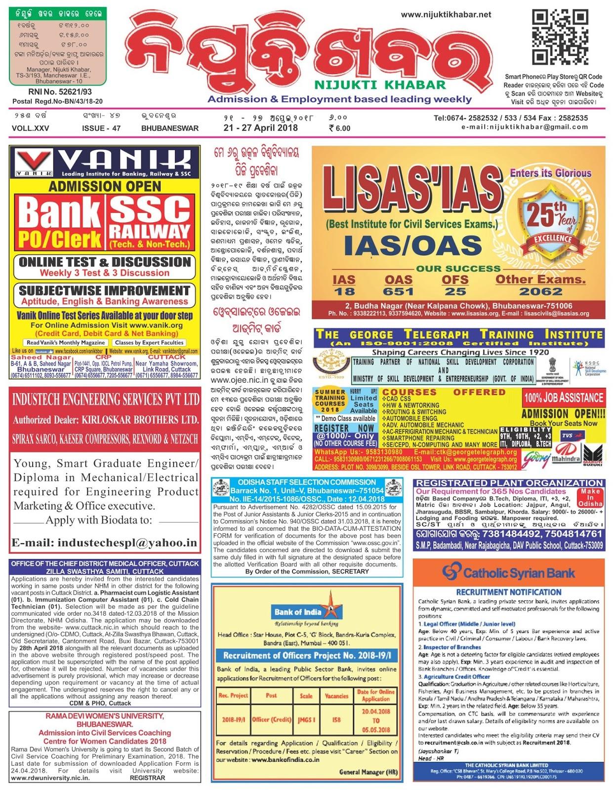 Employment News Weekly Pdf