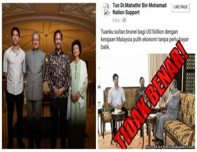 Sultan Brunei derma 1 bilion