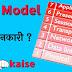 OSI Model क्या है? OSI Model की पूरी जानकारी in हिंदी।