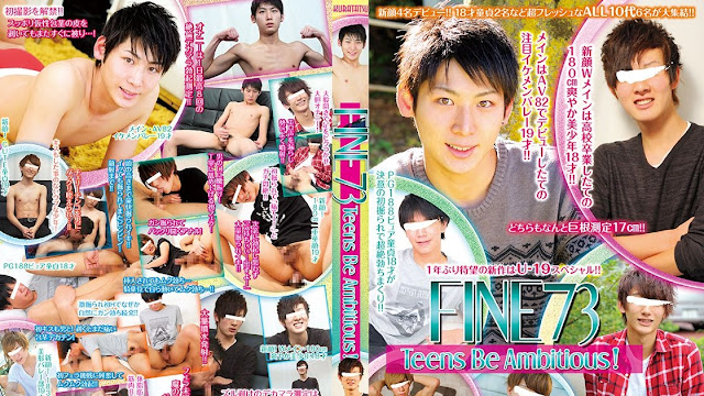 Fine Vol.73 – Teens Be Ambitious