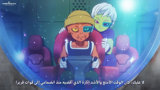 Dragon Ball Super Broly بلوراي 1080P أون لاين مترجم عربي تحميل و مشاهدة مباشرة