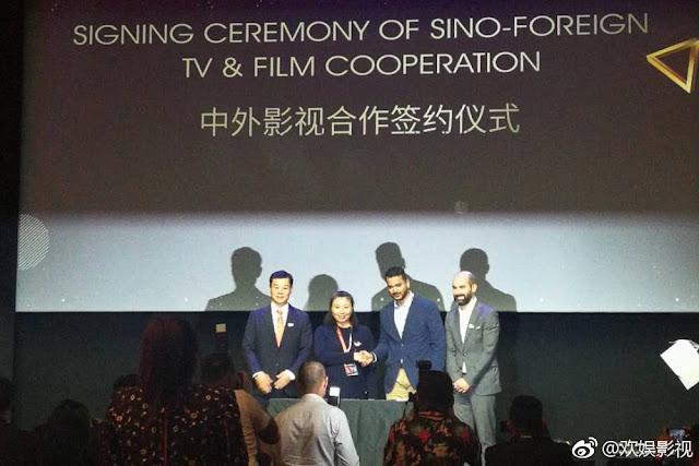 Fox Hao Lan Zhuan Huanyu Films