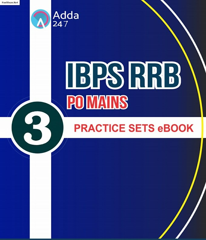 IBPS RRB Mains Practice Sets eBook PDF Download