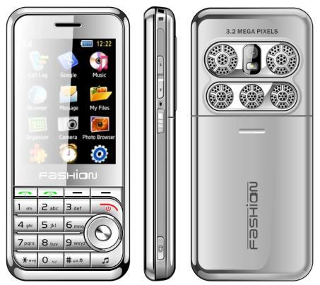 यह कारण है जिससे चाइना के मोबाइल होते है सस्ते - China's mobile is cheap