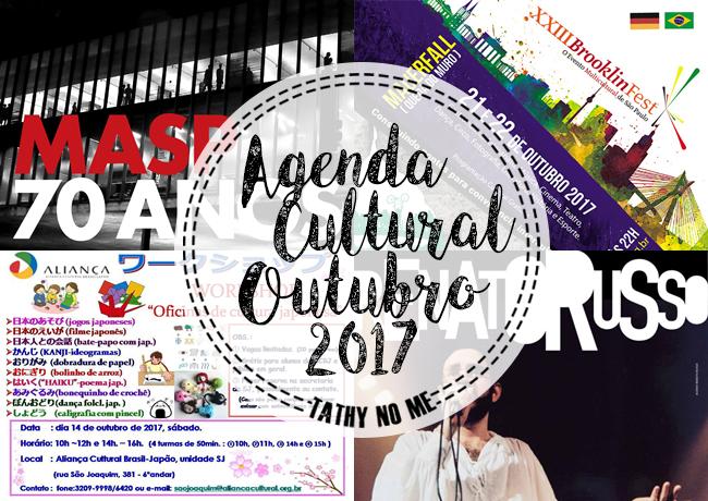 AGENDA CULTURAL - OUTUBRO 2017