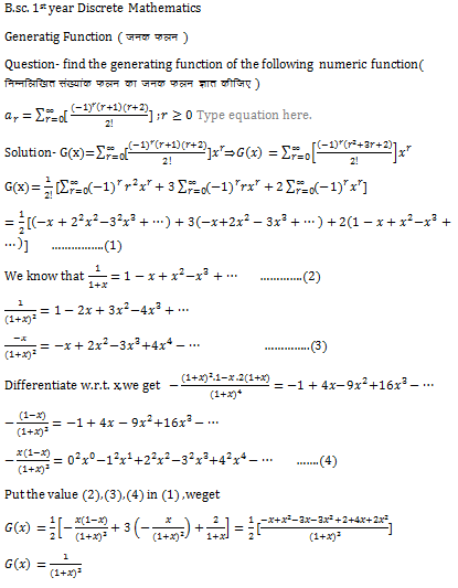 Generating function (