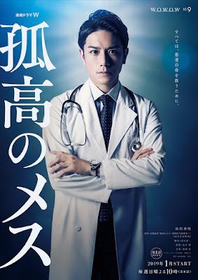 List Drama Jepang Rilis Di Bulan Januari 2019
