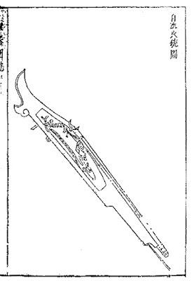 Ming Chinese Flintlock Musket
