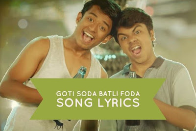Goti Soda Batli Foda Song Lyrics - Boyz 2 | Adarsh Shinde, Rohit Raut | Avadhoot Gupte