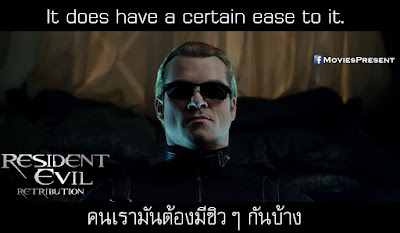 Resident Evil Retribution Quotes