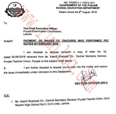 Punjab Teachers Duty Payment Online