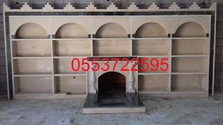 تصميم مشبات تراثيه 53048003-4711-4613-87d2-ca3489bce544