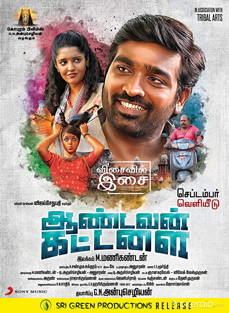 Pappu Passport (Aandavan Kattalai) 2020 Hindi Dubbed 720p HDRip 930MB Free Download