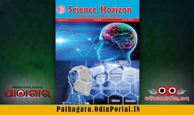 Science Horizon (June 2018 Issue) eMagazine - Download Free e-Book (HQ PDF)