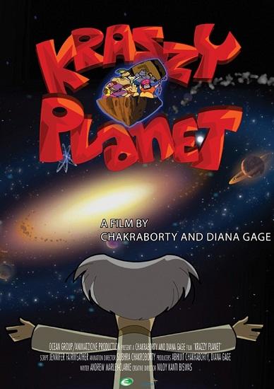 Krazzy Planet / Επίθεση Από Ξένο Γαλαξία (2015) ΜΕΤΑΓΛΩΤΙΣΜΕΝΟ ταινιες online seires xrysoi greek subs