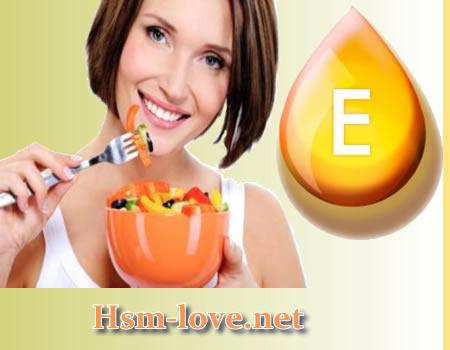 Conocidos Beneficios de Vitamina E